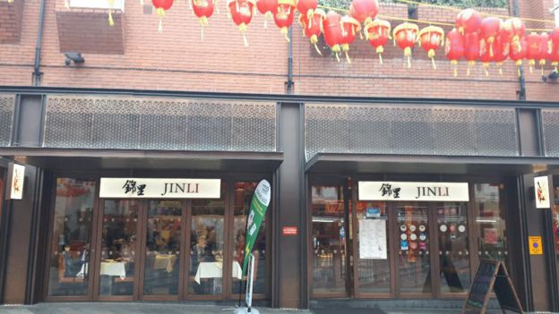 Jinli restaurant,