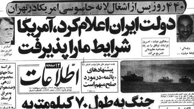 بلافاصله پس از حصول توافق رسانههای حکومت اعلام کردند که آمریکا در برابر خواستههای ایران تسلیم شد