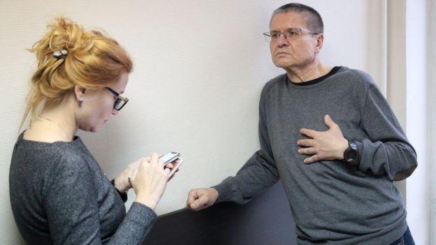 Улюкаев перед оглашением приговора в Замоскворецком суде