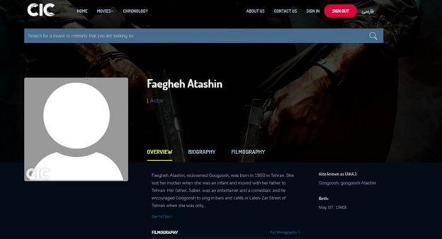 صفحه خانم گوگوش در بخش انگلیسی پایگاه تاریخ نگاری سینمای ایران