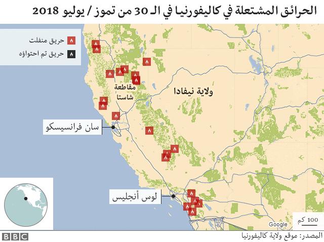 a7fa9b622 حرائق كاليفورنيا: إعلان الطوارئ في 4 مناطق في الولاية مع انتشار ...