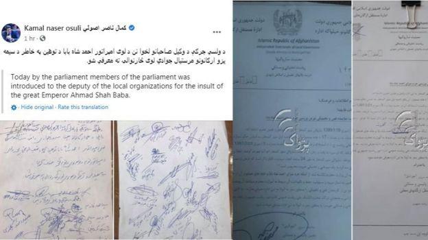 آقای اصولی گفته که آقای جوادی امضا کننده مکتوب را به دادستانی معرفی کرده است