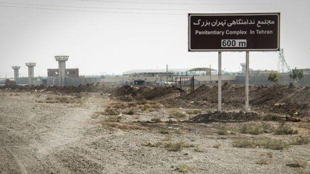زندان فشافویه(مجتمع ندامتگاهی تهران بزرگ)