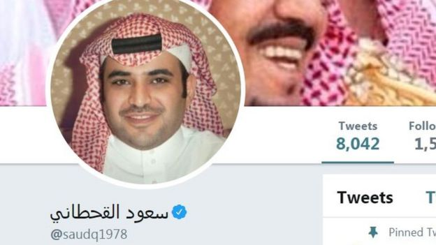 Twitter profile picture of Saud al-Qahtani