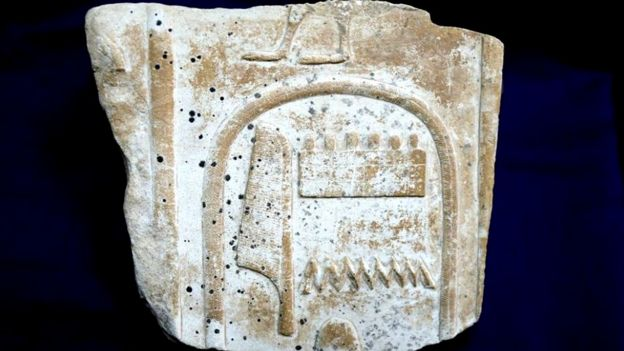 An ancient Egyptian artefact recovered from an auction house in London
