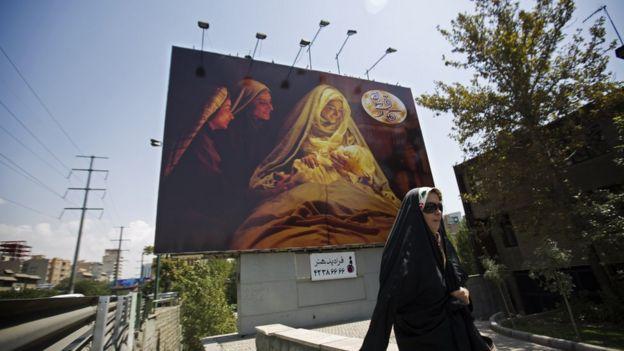 Film İran'da sinemalarda büyük ilgi gördü.