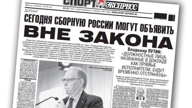 Russian newspaper. The Cyrillic alphabet and the Latin alphabet have a number of characters in common, although they have different pronunciation.