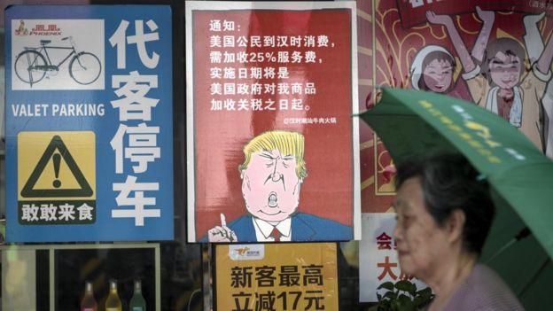 廣州一家餐廳海報
