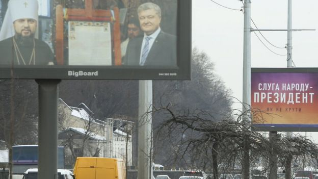 Билборды на украинских выборах