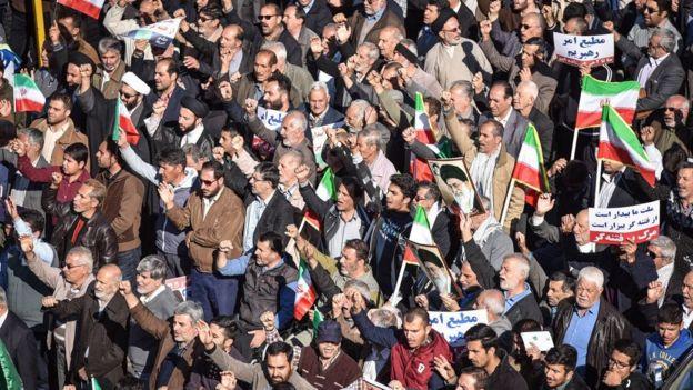 تجمع شیراز