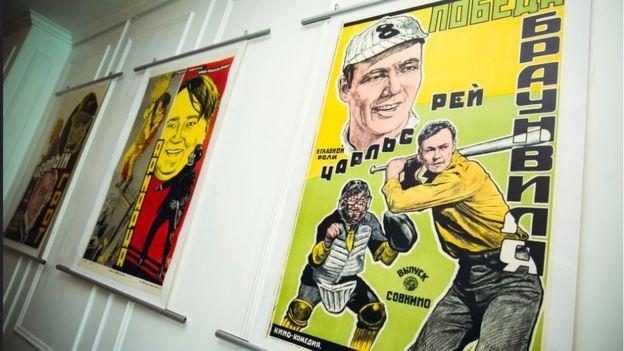 Выставка британских и российских киноплакатов