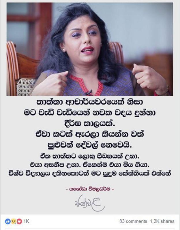 yashodha