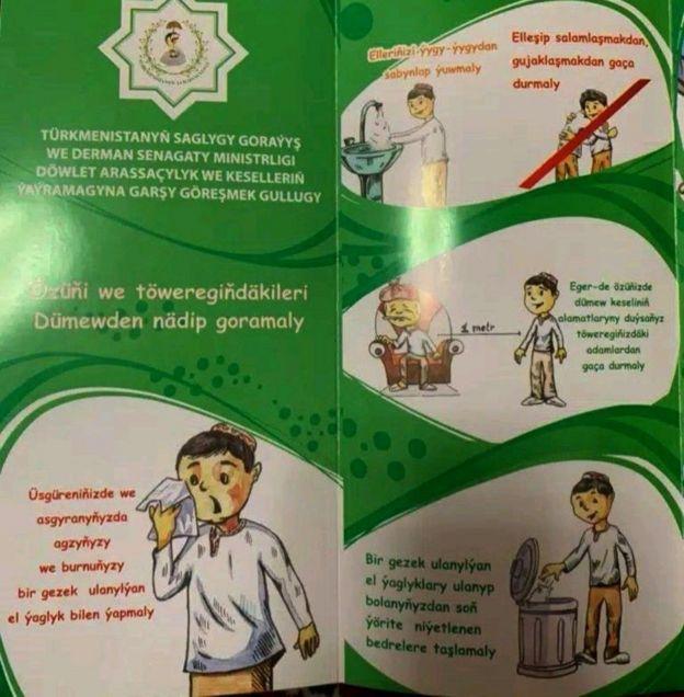 Şubat ayında Türkmenistan'daki hastanelerde koronavirüsle ilgili afişler vardı, ama daha sonra kaldırıldı.