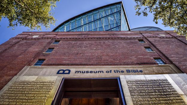 موزه انجیل