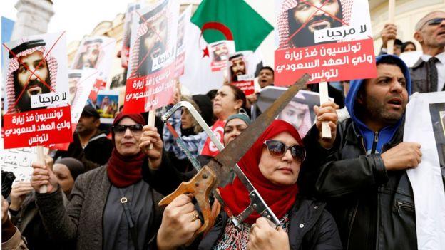 مظاهرات تونس ضد زيارة بن سلمان