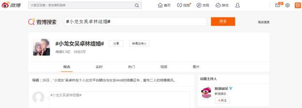 吳卓林與奧特姆結婚的消息在中國新浪微博上引來許多網友關注。