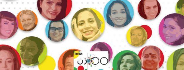 صد زن