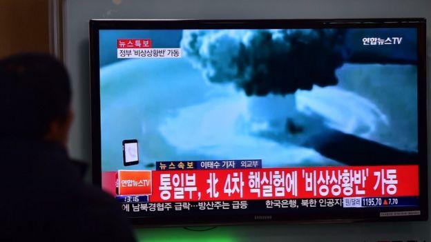 South Korea TV