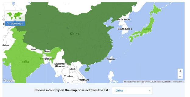 在台灣沒有業務的沃爾瑪的網站上標誌中國業務時,台灣不在此列。