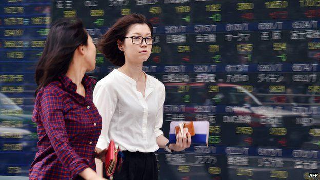 Japanese stock board