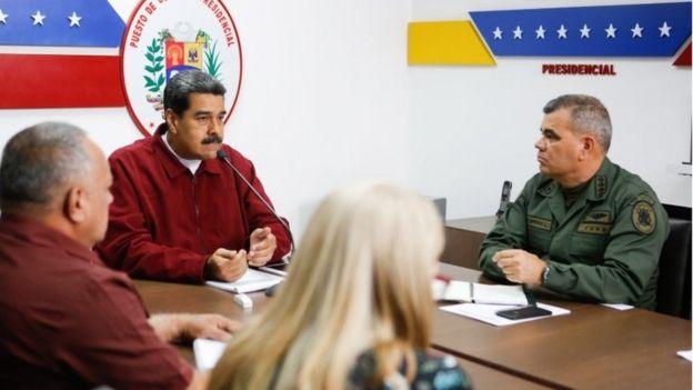 Мадуро на заседании