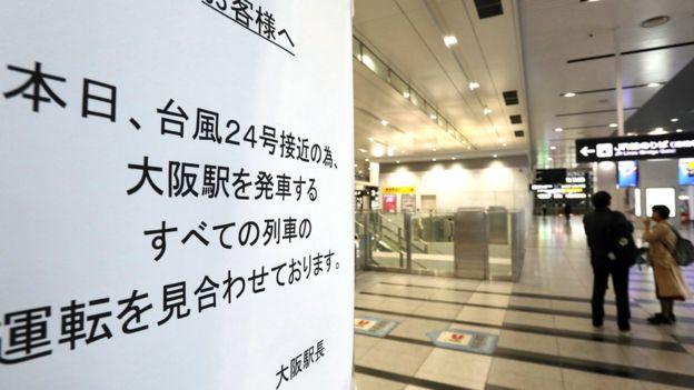 حرکت همه قطارها در اوساکا متوقف شد