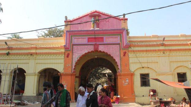 राम मन्दिर