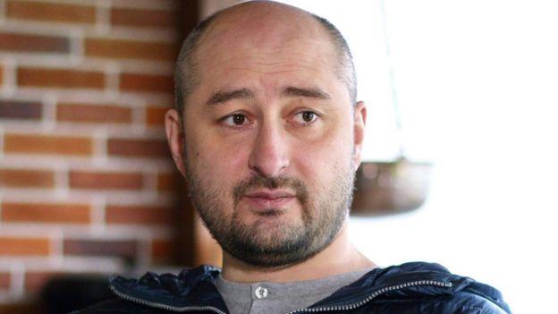 الصحفي الروسي بابشينكو الذي اغتيل في اوكرنيا