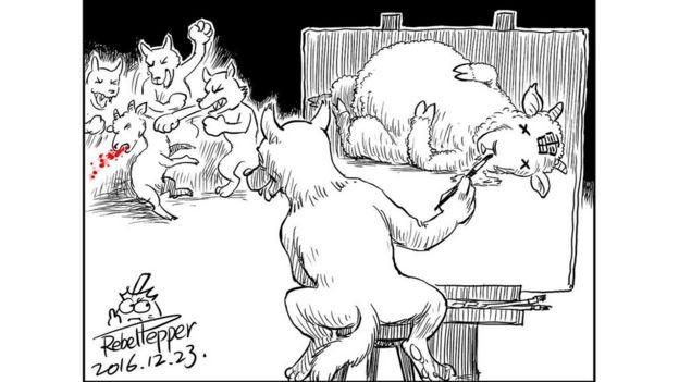 变态辣椒有关雷洋案的漫画