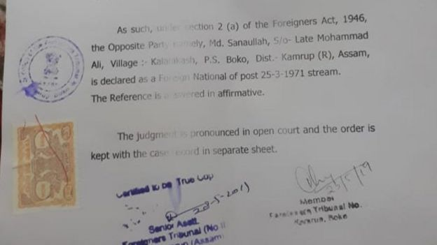 The case papers on Sanaullah