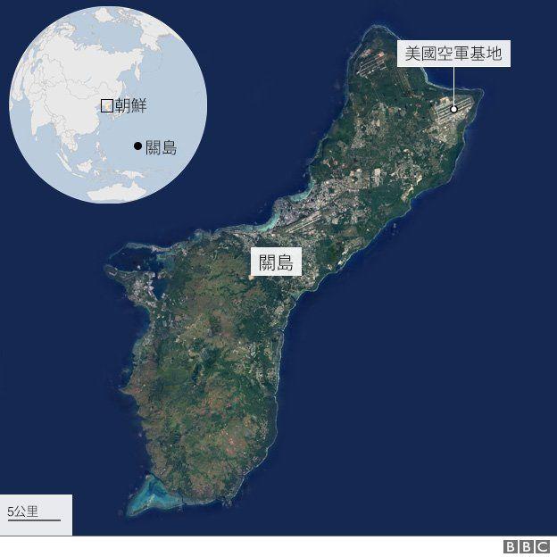 关岛的地理位置