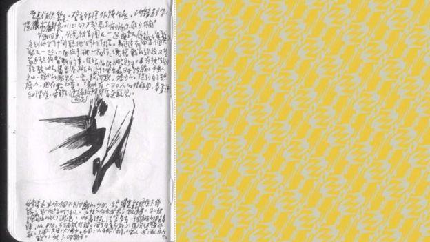白雙全以李倩怡為主題創作的〈噩夢牆紙〉
