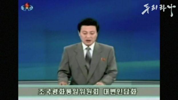 Kuzey Kore televizyonunda rahip Chun tartışılıyor.