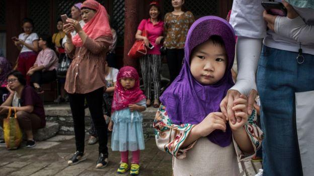 اقلیت مسلمان هویی