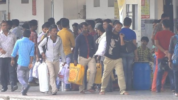 திருப்பூர்