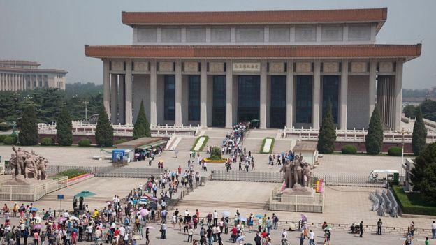 毛泽东纪念堂