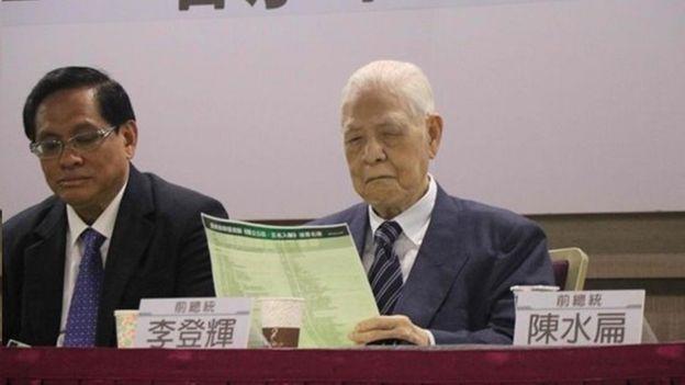 李登輝和陳水扁