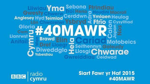 Siatr fawr Radio Cymru