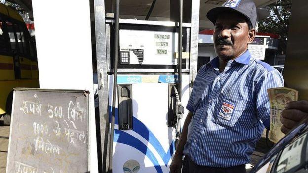 پمپ بنزین هندی