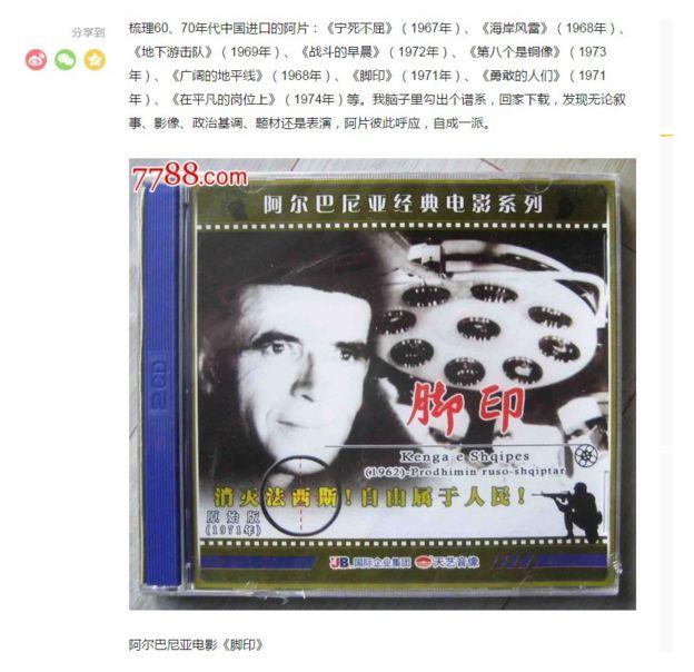 搜狐網站截圖
