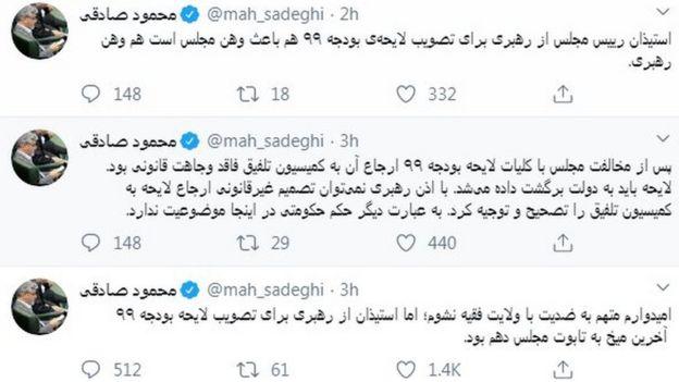 توییت های محمود صادقی