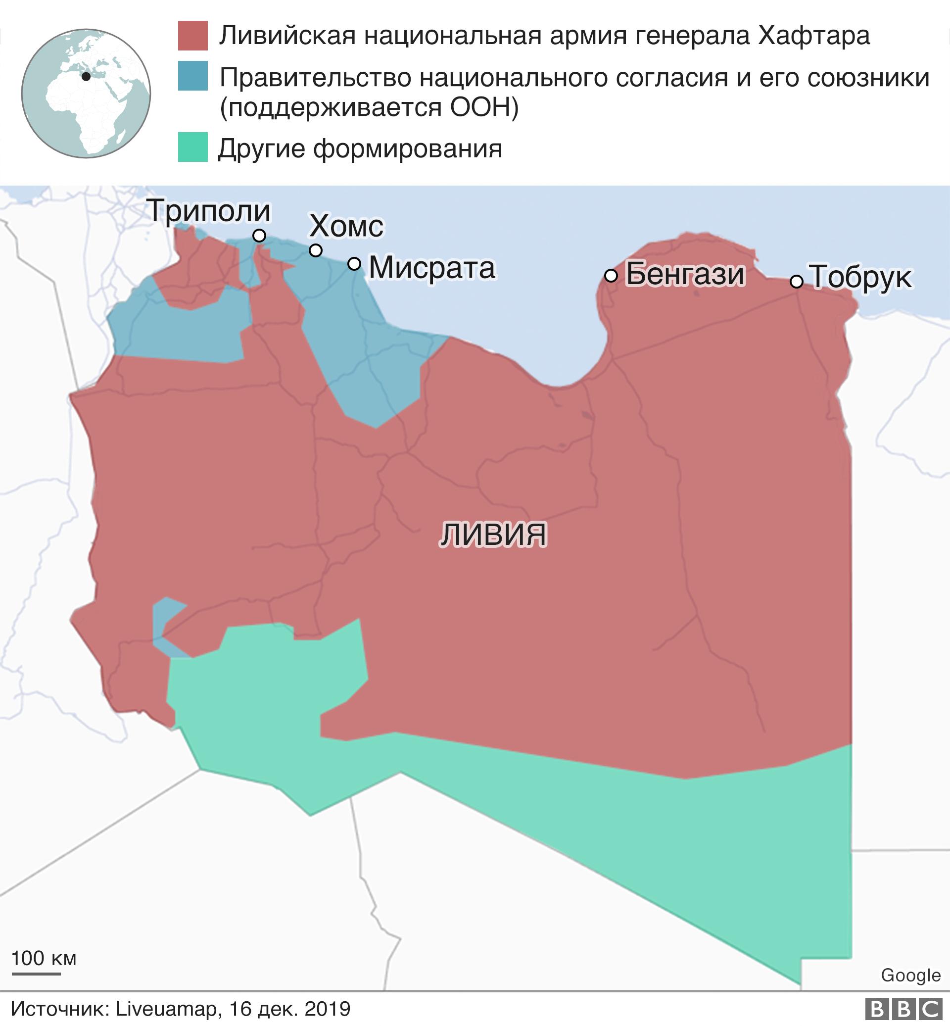 https://ichef.bbci.co.uk/news/624/cpsprodpb/14EC0/production/_110369658_libya_control_16_12_19_map_russian_640-nc.png