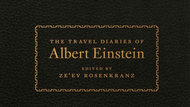 愛因斯坦旅遊日記封面,亞馬遜網站