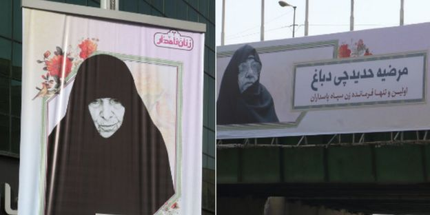 Two billboards featuring Nosrat Amin (left) and Marzieh Hadid Chi (right)