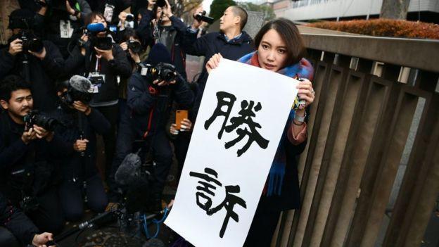 Shiori Ito: jornalista japonês concedeu US$ 30.000 em danos em caso de estupro
