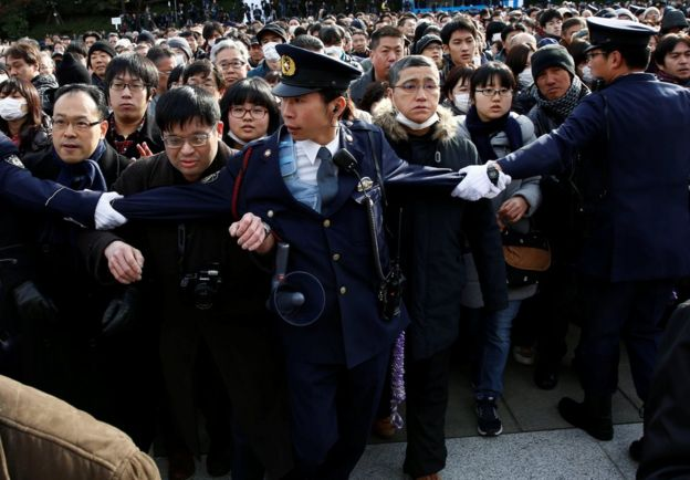 Guardia imperial de Japón