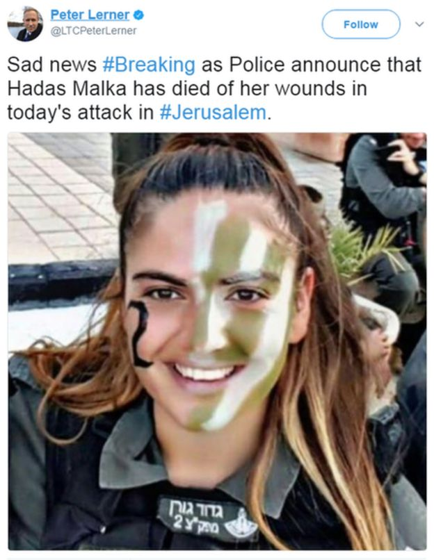 Photo of dead Israeli policewoman Hadas Malka