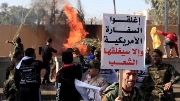 حمله به سفارت آمریکا در عراق