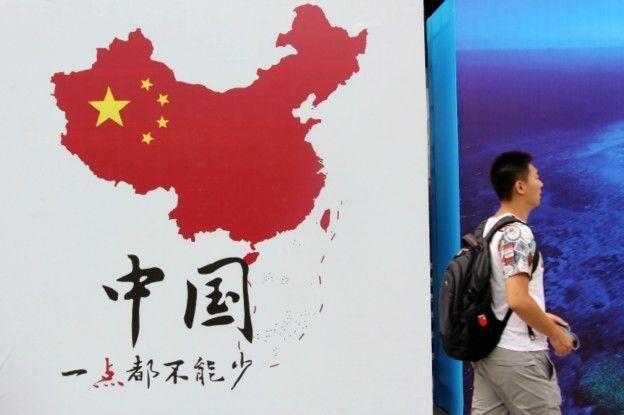 Đường Chín Đoạn được Trung Quốc tuyên truyền khắp nơi