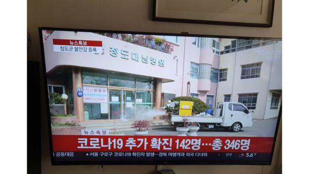 Thông tin về dịch bệnh cập nhật trên truyền hình Hàn Quốc sáng 22/2